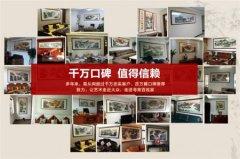 客厅墙壁挂什么画好?室内装饰墙面常见的六大类