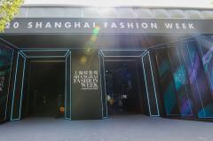 时尚x家居〡2020春夏上海时装周开幕,全友携先锋设计亮