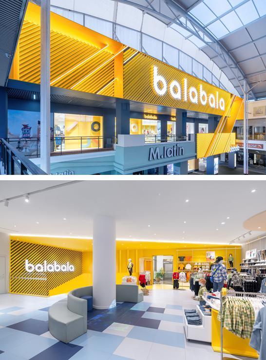 深化品牌记忆度,巴拉巴拉以第七代形象店开启品牌焕新