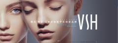 VSH薇氏赫尔重新定义精准抗衰,新一代实验室品牌全网首