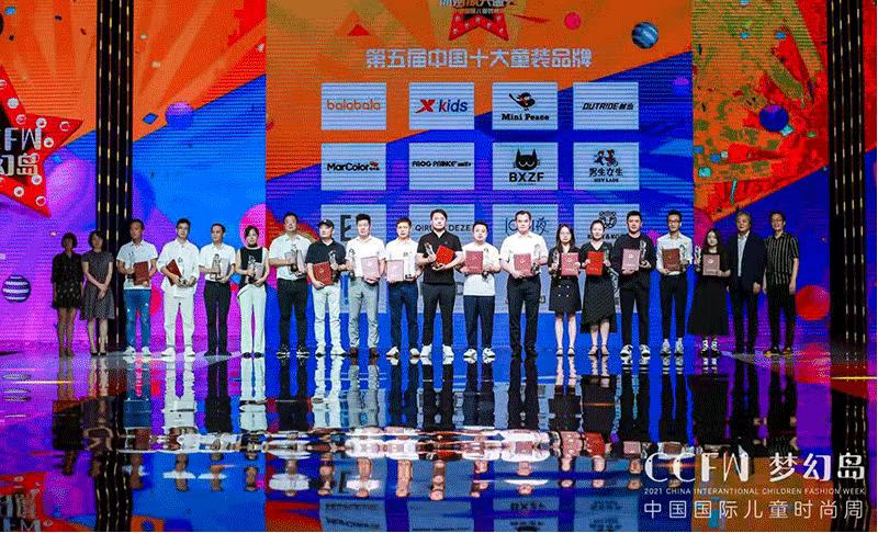 """马卡乐荣膺第五届森马服饰两大品牌入围获评""""中国十大"""