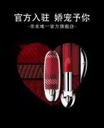 传承近200年奢美传奇 LVMH集团旗下高端品牌娇兰入驻京东